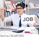 Купить «The businessman hiring new employees to cope with increased work», фото № 33297872, снято 3 августа 2017 г. (c) Elnur / Фотобанк Лори