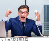 Angry call center employee yelling at customer. Стоковое фото, фотограф Elnur / Фотобанк Лори