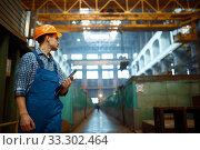 Купить «Master looks at work of crane operator on factory», фото № 33302464, снято 31 января 2020 г. (c) Tryapitsyn Sergiy / Фотобанк Лори