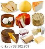 Купить «Set of various of cheese on white background», фото № 33302808, снято 9 апреля 2020 г. (c) Яков Филимонов / Фотобанк Лори