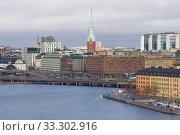 Современный Стокгольм облачным мартовским днем. Швеция (2019 год). Редакционное фото, фотограф Виктор Карасев / Фотобанк Лори