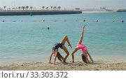 Купить «Kids have a lot of fun at tropical beach playing together», видеоролик № 33303372, снято 3 марта 2020 г. (c) Дмитрий Травников / Фотобанк Лори