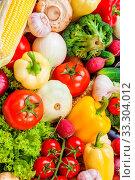 Купить «Group of fresh vegetables isolated on a white background», фото № 33304012, снято 6 апреля 2020 г. (c) age Fotostock / Фотобанк Лори