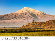 View of mount Ararat and the monastery of Khor Virap from Armenia (2018 год). Стоковое фото, фотограф Наталья Волкова / Фотобанк Лори