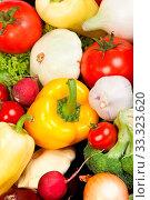 Купить «Group of fresh vegetables isolated on a white background», фото № 33323620, снято 6 июня 2020 г. (c) age Fotostock / Фотобанк Лори