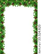 Купить «Christmas green framework isolated on white background», фото № 33324820, снято 6 июня 2020 г. (c) age Fotostock / Фотобанк Лори
