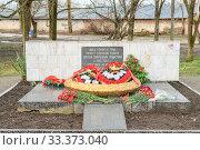 Купить «Памятник требующий ремонта. Краснодар, микрорайон Дубинка.», фото № 33373040, снято 13 февраля 2020 г. (c) Игорь Тарасов / Фотобанк Лори