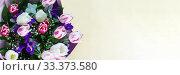 Открытка с ярким весенним букетом с тюльпанами и ирисами. Место для текста. Стоковое фото, фотограф Наталья Гармашева / Фотобанк Лори