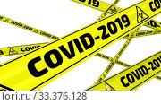 Купить «COVID-2019. Yellow warning tapes in motion», видеоролик № 33376128, снято 16 марта 2020 г. (c) WalDeMarus / Фотобанк Лори