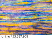 Тextured brush strokes and stripes hand painted. Стоковое фото, фотограф Gagara / Фотобанк Лори