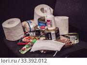 Купить «Паника в марте 2020 в России из-за коронавируса - запас гречки, риса, консервов», фото № 33392012, снято 18 марта 2020 г. (c) katalinks / Фотобанк Лори