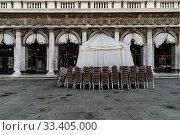 Caffé Florian, COVID-19 lifestyle, Venice, Veneto, Italy, Europe. Редакционное фото, фотограф PFA / age Fotostock / Фотобанк Лори