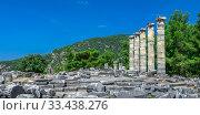 Купить «The Temple of Athena Polias in the Ancient Priene, Turkey», фото № 33438276, снято 20 июля 2019 г. (c) Sergii Zarev / Фотобанк Лори
