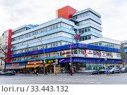 Купить «Berlin, Germany. Love, Sex & Dreams Store down town Berlin.», фото № 33443132, снято 22 февраля 2020 г. (c) age Fotostock / Фотобанк Лори