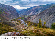 View of the Chulyshman river valley from the Katu-Yaryk pass. Ulagansky District, Altai Republic, Russia. Стоковое фото, фотограф Вадим Орлов / Фотобанк Лори
