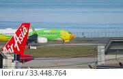 Купить «Airplane taxiing before departure», видеоролик № 33448764, снято 1 декабря 2018 г. (c) Игорь Жоров / Фотобанк Лори