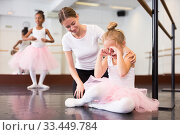 Woman supporting upset little ballerina. Стоковое фото, фотограф Яков Филимонов / Фотобанк Лори