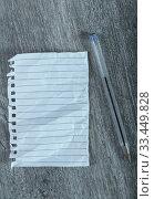 Crumpled torn page. Стоковое фото, фотограф Яков Филимонов / Фотобанк Лори