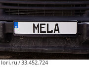 Купить «Inscription MELA on car number plate in Maltese language what means OK or alrighty», фото № 33452724, снято 19 марта 2020 г. (c) Kira_Yan / Фотобанк Лори