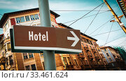 Купить «Street Sign the Direction Way to Hotel», фото № 33461624, снято 2 апреля 2020 г. (c) easy Fotostock / Фотобанк Лори