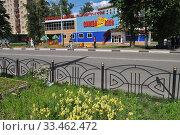 Купить «Детский супермаркет «Симба кидс». Улица Карла Либкнехта, 2в. Город Орехово-Зуево. Московская область», эксклюзивное фото № 33462472, снято 30 июня 2012 г. (c) lana1501 / Фотобанк Лори