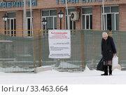 Купить «Балашиха, пожилая женщина с сумками в дни пандемии коронавируса COVID-19», эксклюзивное фото № 33463664, снято 31 марта 2020 г. (c) Дмитрий Неумоин / Фотобанк Лори