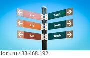 Купить «Street Sign the Direction Way to Truth versus Lie», фото № 33468192, снято 8 июля 2020 г. (c) easy Fotostock / Фотобанк Лори