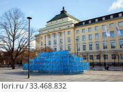 "Tallinn, Estonia - MAR 14, 2020: The symbols ""Estonia 100"" in Tammsaare Park. Редакционное фото, фотограф Юлия Кузнецова / Фотобанк Лори"