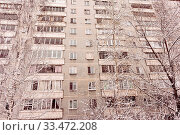 Купить «Abstrtact View of Old Facade of Soviet Building in Yekaterinburg, Russia, Background with Windows and Balconies, Residential Buildings Urban Decay, Multistory Residential Building, House Front», фото № 33472208, снято 5 апреля 2020 г. (c) age Fotostock / Фотобанк Лори