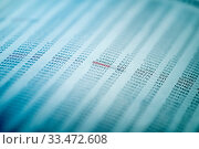 Купить «Financial Data Concept with Numbers, Spreadsheet Bank Accounts Accounting, Concept for Financial Fraud Investigation, Audit and Analysis, Balance Sheet, Numbers Background, Stock Market Quotes», фото № 33472608, снято 25 мая 2020 г. (c) age Fotostock / Фотобанк Лори