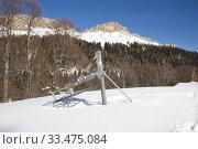 Купить «Beautiful mountains covered with snow. Sunny day and blue sky on a frosty day», фото № 33475084, снято 5 марта 2019 г. (c) Олег Хархан / Фотобанк Лори