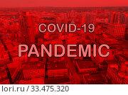 Короновирус. Стоковое фото, фотограф Андрей Мигелев / Фотобанк Лори