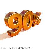 Купить «Gold Sale 90%, Gold Percent Off Discount Sign, Sale Banner Template, Special Offer 90% Off Discount Tag, Golden Ninety Percentages Sign, Gold Sale Symbol...», фото № 33476524, снято 14 июля 2020 г. (c) age Fotostock / Фотобанк Лори