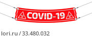 Купить «COVID-19. The information banner», иллюстрация № 33480032 (c) WalDeMarus / Фотобанк Лори