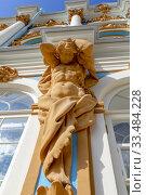 Купить «Атлант Екатерининского дворца, Пушкин», фото № 33484228, снято 9 сентября 2015 г. (c) NataMint / Фотобанк Лори