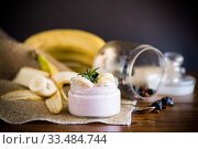 Купить «home sweet banana yogurt in a glass jar», фото № 33484744, снято 1 апреля 2020 г. (c) Peredniankina / Фотобанк Лори