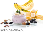 Купить «home sweet banana yogurt in a glass jar», фото № 33484772, снято 1 апреля 2020 г. (c) Peredniankina / Фотобанк Лори