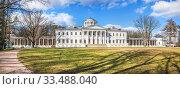Купить «Усадьба Остафьево Main House in Ostafyevo», фото № 33488040, снято 21 марта 2020 г. (c) Baturina Yuliya / Фотобанк Лори