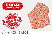 Купить «Vector collage of danger Dubai Emirate map and red round grunge Mega Fail seal. Emergency Dubai Emirate map mosaic of flame, power shock icons. Vector collage for emergency services,», фото № 33489964, снято 26 мая 2020 г. (c) age Fotostock / Фотобанк Лори