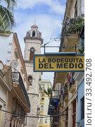 Купить «Hemingway's famous haunt La Bodeguita del Medio, Havana, Cuba.», фото № 33492708, снято 6 марта 2020 г. (c) age Fotostock / Фотобанк Лори