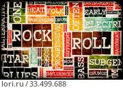 Купить «Rock and Roll Music Poster Art as Background», фото № 33499688, снято 13 июля 2020 г. (c) age Fotostock / Фотобанк Лори