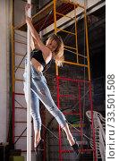 Beautiful slim girl with pylon. Female pole dancer woman dancing on a pole. Стоковое фото, фотограф Яков Филимонов / Фотобанк Лори