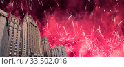 Купить «Ministry of Foreign Affairs of the Russian Federation and fireworks in honor of Victory Day celebration (WWII), Moscow, Russia», фото № 33502016, снято 9 мая 2019 г. (c) Владимир Журавлев / Фотобанк Лори