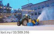 Купить «tractor with ice resurfacer on skating rink», видеоролик № 33509316, снято 22 марта 2020 г. (c) Syda Productions / Фотобанк Лори