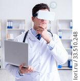 Купить «Young doctor with vr virtual reality headset working in the offi», фото № 33510248, снято 17 мая 2017 г. (c) Elnur / Фотобанк Лори