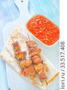 Купить «Kebab on lavash», фото № 33517408, снято 9 апреля 2020 г. (c) age Fotostock / Фотобанк Лори