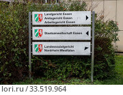 Sign before the District Court Essen, Local Court Essen, Labour Court Essen, Public Prosecutor's Office Essen, Regional Social Court North Rhine-Westphalia, Ruhr Area, North Rhine-Westphalia, Germany. Редакционное фото, агентство Caro Photoagency / Фотобанк Лори