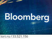 Bloomberg, logo on the stand at the trade fair E-world energy & water, Essen, North Rhine-Westphalia, Germany, Europe. Редакционное фото, агентство Caro Photoagency / Фотобанк Лори