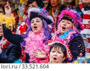 Купить «Carnival in Cologne, Weiberfastnacht am Alter Markt, Cologne, Rhineland, North Rhine-Westphalia, Germany», фото № 33521604, снято 20 февраля 2020 г. (c) Caro Photoagency / Фотобанк Лори