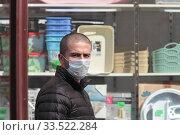 Купить «Молодой человек в защитной маске в дни самоизоляции при Коронавирусе COVID-19», эксклюзивное фото № 33522284, снято 9 апреля 2020 г. (c) Дмитрий Неумоин / Фотобанк Лори